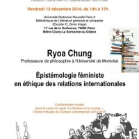Conference Ryoa