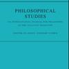 /home/lecreumo/public html/wp content/uploads/2016/10/philosophical studies